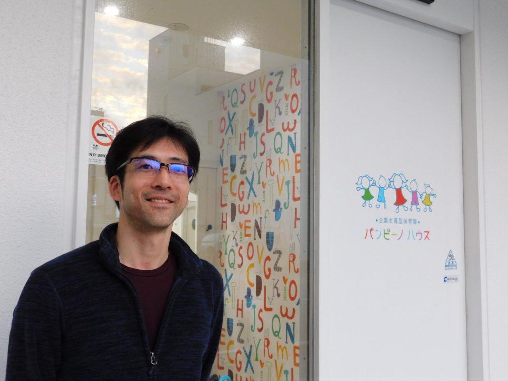 【インタビュー】小田原に移住、IT上場企業で働く